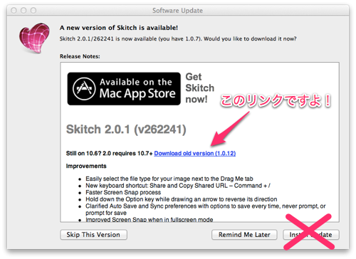 20120930-skitch1012.png