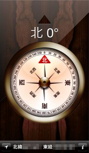 20121004-compass2.png