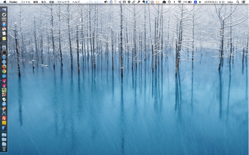 20121006-desktop.png