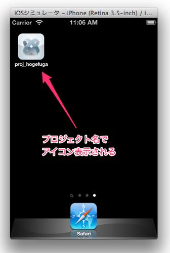 20121010-ti_icon.png