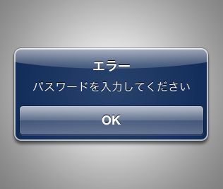 20121011-dlg1.png