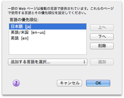 20121021-Firefox-setting2.png