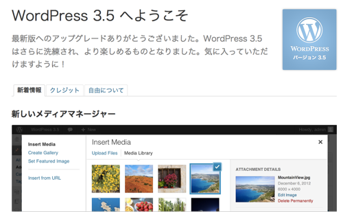20121218 complete wp35