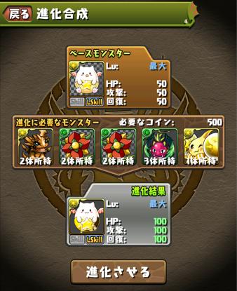 2014 04 24 tamadora