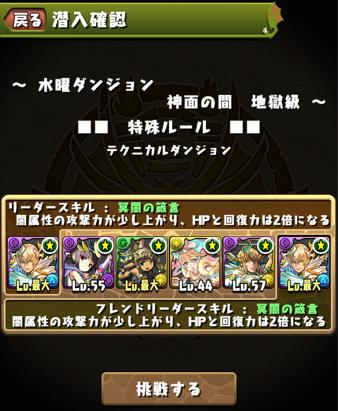 2014 05 14 17 36 51