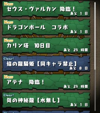 2014 06 14 00 08 38