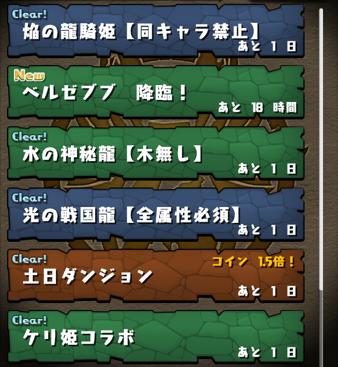 2014 06 21 05 34 40