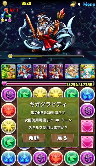 2014 07 05 08 54 30