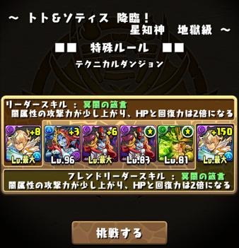 2014 07 16 09 13 13