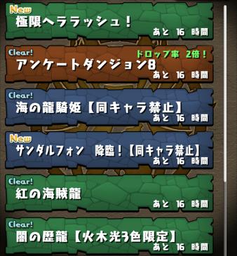 2014 07 20 07 16 50