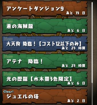2014 07 21 00 01 04