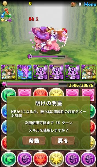 2014 07 24 15 08 13