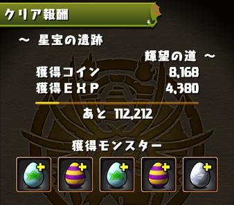 2014 07 25 21 43 01