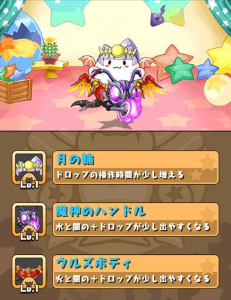 2014 07 29 14 45 04