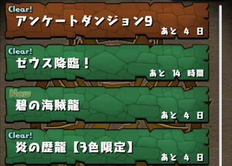 2014 07 30 09 40 01