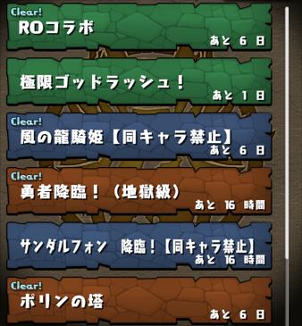 2014 08 11 07 23 11