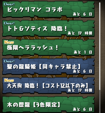 2014 09 01 06 54 13