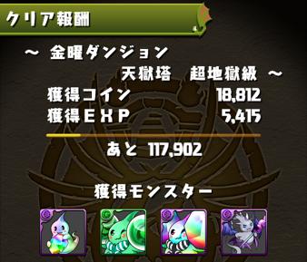 2014 09 05 08 45 04