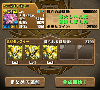 2014 09 18 11 58 31