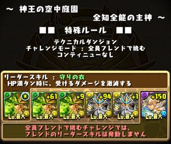 2014 09 19 09 36 34