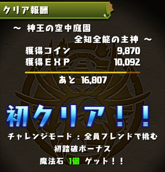 2014 09 19 09 57 41