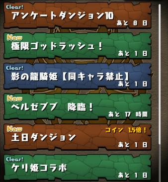 2014 09 20 06 56 58