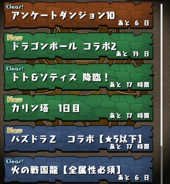 2014 09 22 06 19 55
