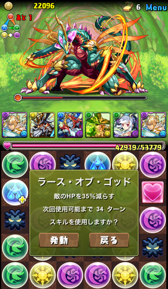 2014 09 29 09 41 53