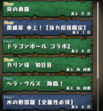 2014 10 01 07 57 35