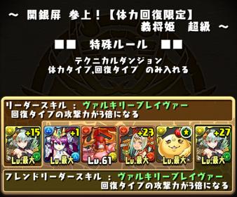 2014 10 01 11 50 21