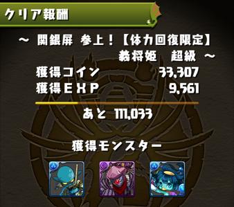2014 10 01 12 11 30