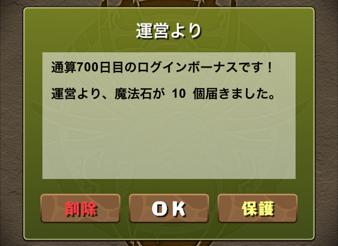 2014 10 06 08 04 18