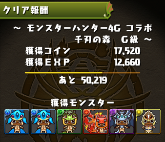 2014 10 07 09 35 48