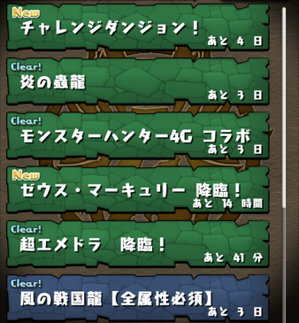 2014 10 09 09 19 09