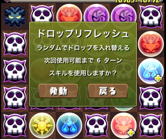 2014 10 09 12 58 30