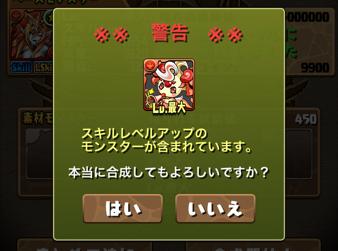 2014 10 09 13 15 50