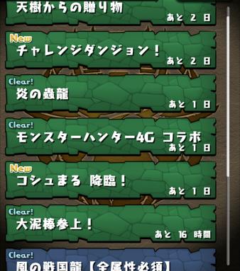 2014 10 11 07 15 40