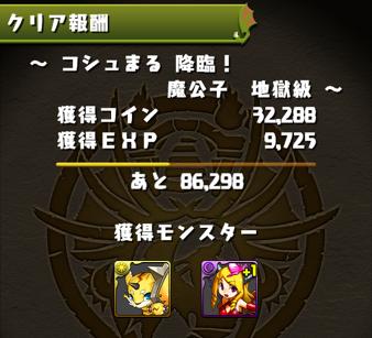 2014 10 11 08 11 54