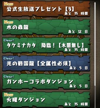 2014 10 14 08 12 10