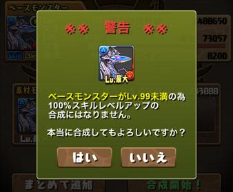 2014 10 15 17 35 30