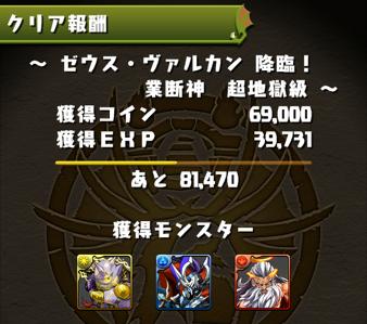 2014 10 17 19 59 31