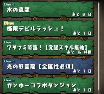 2014 10 18 07 47 27