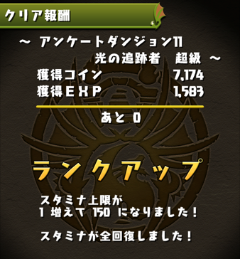2014 11 03 21 51 45