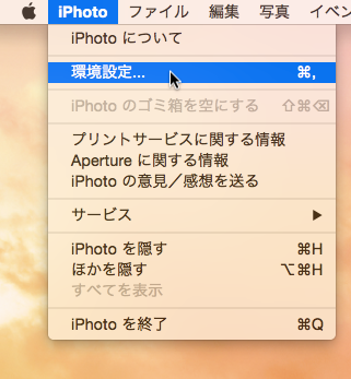 20141018 iphoto1