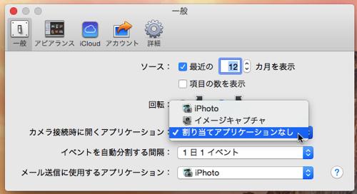 20141018 iphoto4