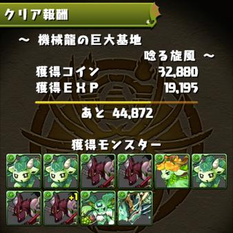 20141020a 5