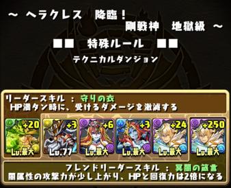 20141024 4