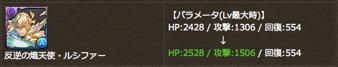 20141028 4