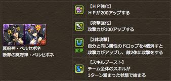 20141028 5