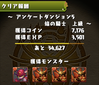 20141101 6